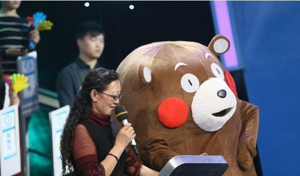 """转行?熊本熊""""改名换姓""""登国内综艺节目"""