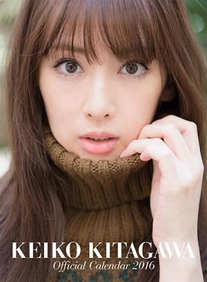 拥有华丽恋爱史女星排名 北川景子上榜