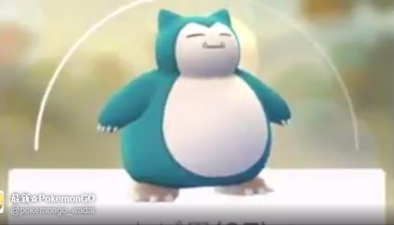 小精灵拍健身减肥广告 猛男豪力成代言人