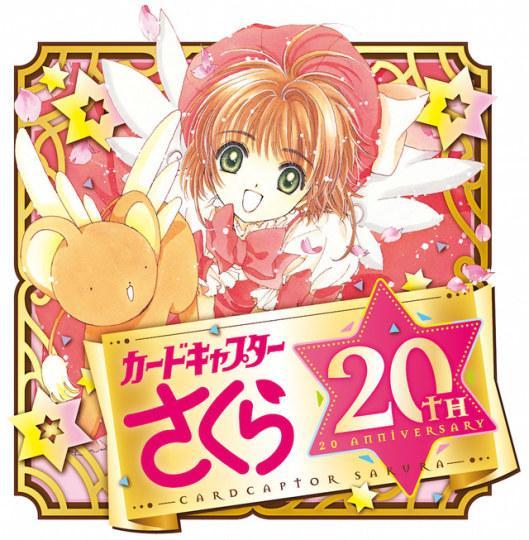 《魔卡少女樱》CLAMP自选画集3月发售