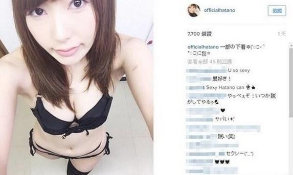 波多野结衣xfplay成人动漫_波多野结衣新照引网友调侃