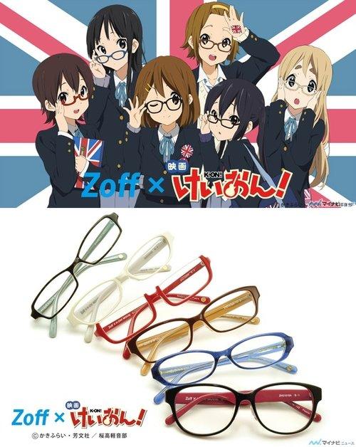 《轻音少女》限量版眼镜详情全公开