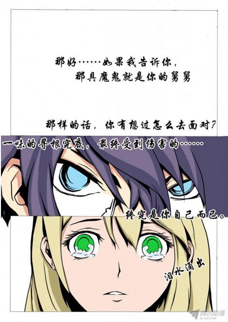 """腾讯动漫首届""""编辑部奖""""获奖作品揭晓!-看客路"""