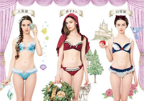 日本商家推出童话系列内衣