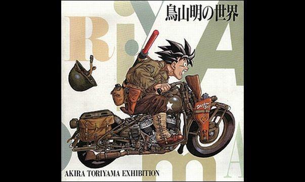 提到日本的国民漫画家,你会想到谁?