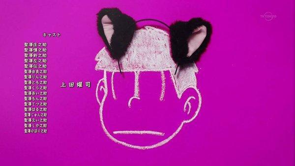 上田耀司在动画《阿松》中一人分饰17角
