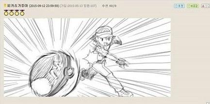 皮卡丘反攻记!韩国网友画皮卡丘被玩坏-看客路