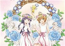 《魔卡少女樱 CLAER CARD篇》与甜品店联动详情公开