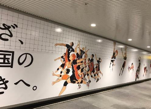 燃起来了!日本地下街惊现《排球少年!!》巨幅海报-看客路