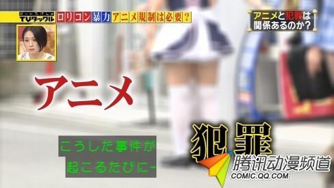 动漫卡通情色风行_动画引发犯罪?日媒批判动画行为惹争议风之动漫