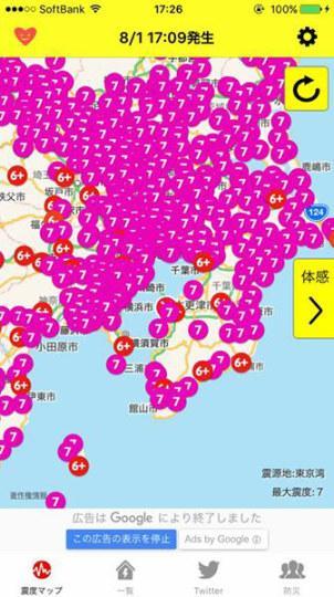 日本已沉没?网友开脑洞吐槽日本地震乌龙事件
