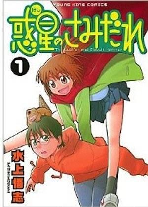 日本动漫迷最希望动画化的十大完结漫画