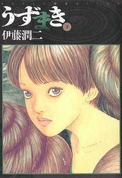尖叫吧!日媒推荐十大恐怖漫画-看客路