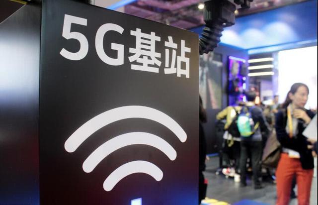 中国5G加速度:5年内创造就业岗位310万个
