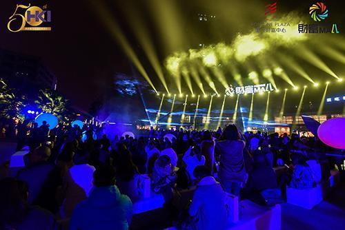 人文艺术盛宴 点亮湖畔生活 第一届重庆财富中心湖畔人文艺术节盛大启幕