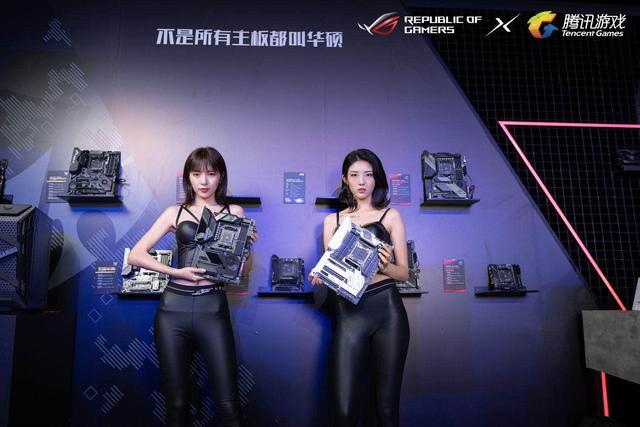 华硕X570主板领衔 ROG新品发布会竞力狂飙