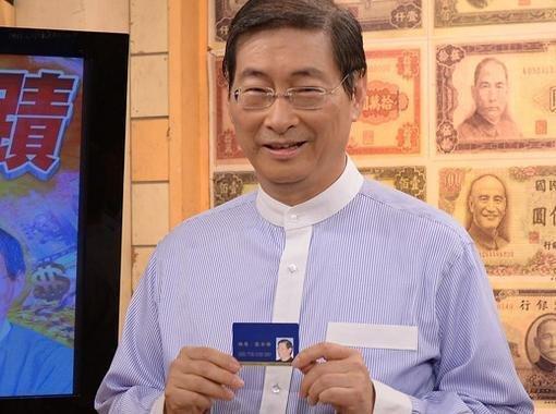 竹联帮白狼张安乐_腾讯娱乐讯 据台湾媒体报道,竹联帮创办元老\