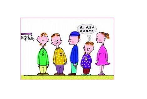 矮小_是什么导致孩子矮小?_大渝网_腾讯网