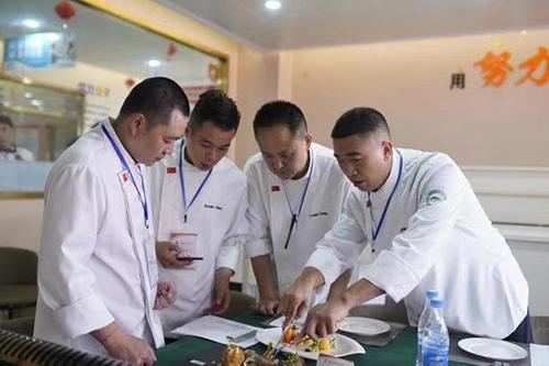 2019全国西餐烹饪技能大赛西南赛区圆满收官
