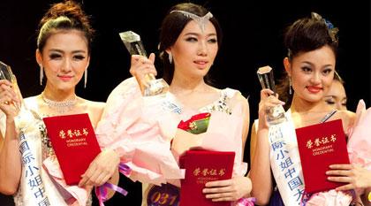 磁县最出名的小姐_重庆国际小姐比赛风波始末_腾讯大渝网_腾讯网