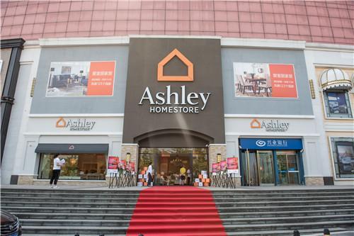 Ashley爱室丽闲居:为顾客创作东西斑斓的家
