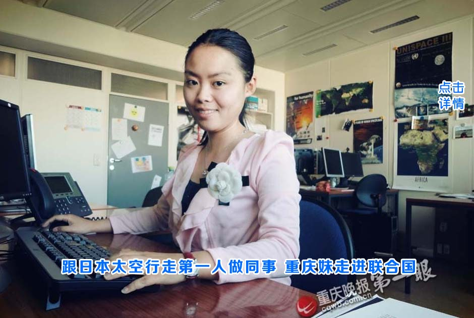 泽无码_腾讯大渝网 视觉周刊 无码重庆第五期