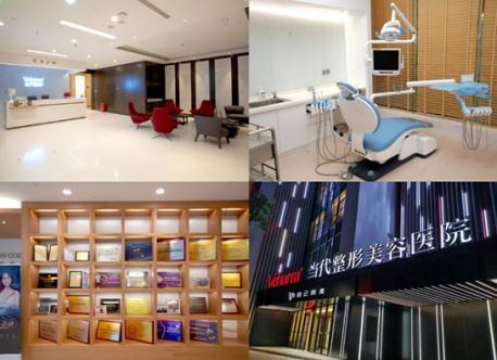 美斯蒂克美塑疗法―中国区临床培训中心成立