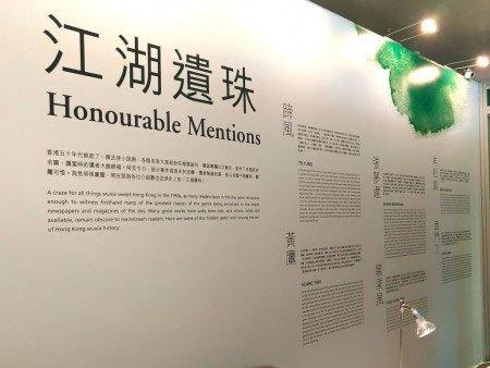 除了金庸,原来香港还有那么多武侠作家
