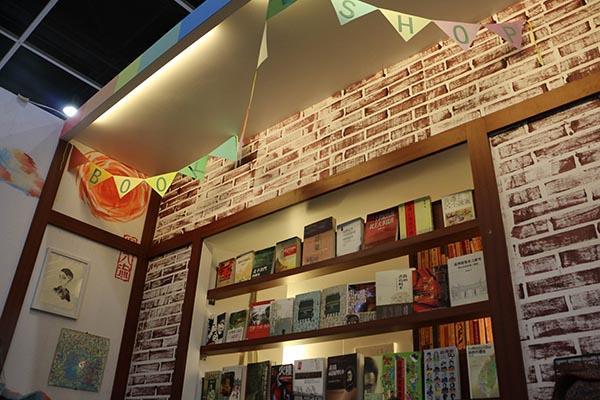 台湾诚品书店网址_台湾博客来网络书店的网址???-