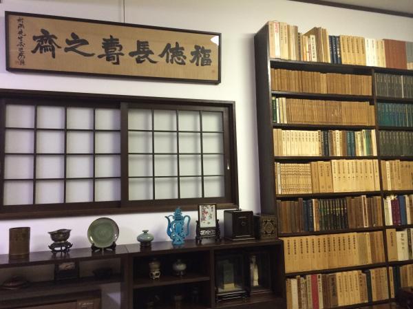 大家书斋_日本书道大家的中国文人生活_文化_腾讯网