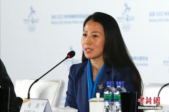 现已成为中国冰雪运动主要官员的杨扬