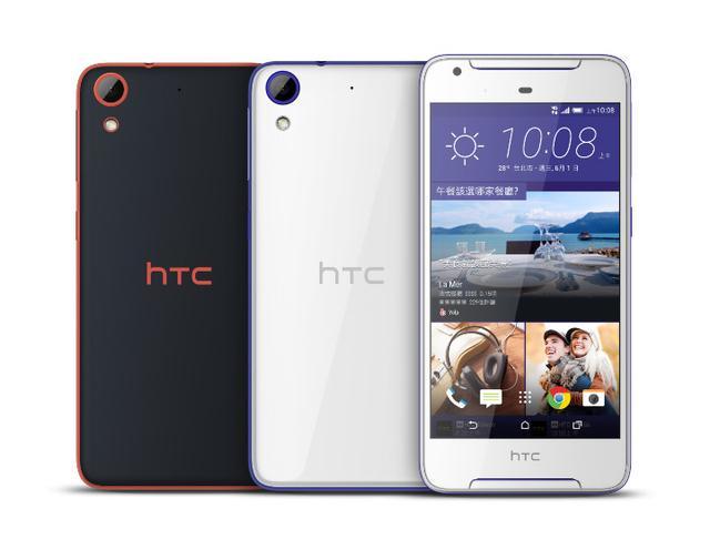 HTC Desire D830國行開啟預約 比臺版更便宜