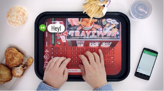 肯德基推托盤鍵盤 吃著雞腿也能回復手機消息