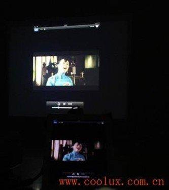 ipad怎么看av_IPAD与微型投影机酷乐视X2双剑合璧_数码_腾讯网