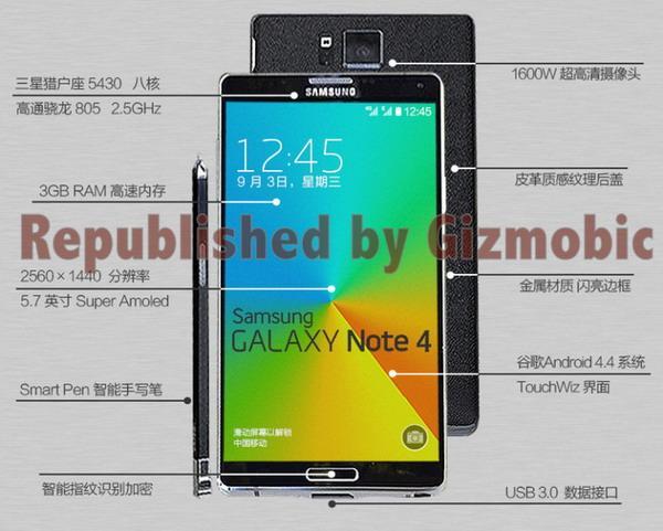 三星galaxy note2蓝_三星GALAXY Note 4国行预订曝光 或售5499元_数码_腾讯网