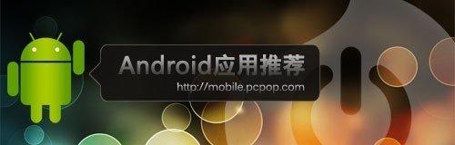 Q版三��塔防�游��Android三��群����