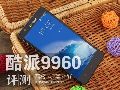 coolpad酷派 5263 泡泡网_高性能商务手机 酷派大观HD 9960评测_数码_腾讯网