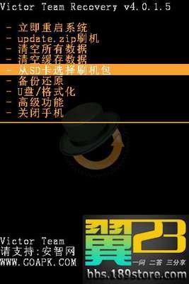 华为c8650手机_[教程] 跟我学!华为C8650刷机、ROOT超详细教程(附多个超频优化ROM ...