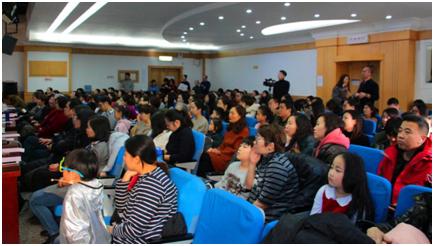 親子共讀家庭教育巡講暨親子原創故事征集活動舉行成果發布會