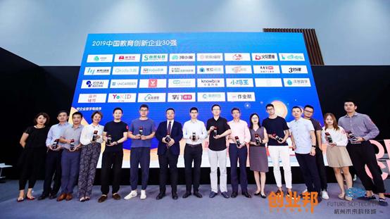 """打造数学思维行业创新标杆 豌豆思维登榜""""中国教育创新企业30强"""""""