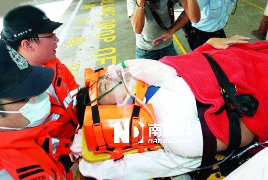 高清图—?#19981;?#31821;大学生谢子洋香港探亲 被跳楼女子砸中身亡