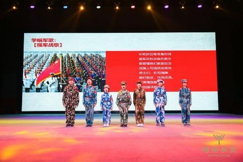 悟语学堂2019汇报演出暨产品升级发布会在京成功举办
