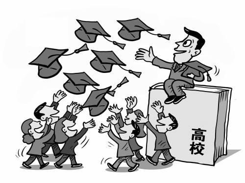 研究生招生规模10年增1.17倍 学者担忧学历贬值