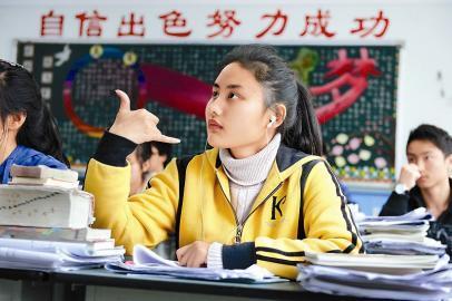 小学教师的教育理想_3月17日,成都市特殊教育学校高三学生彭珂在英语课上用手语回答老师的
