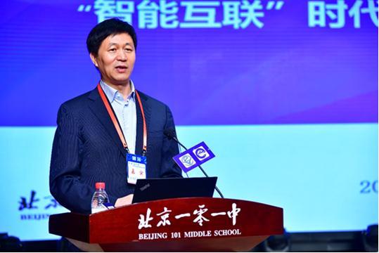"""中国教育学会教师专业发展研究中心""""第三届全国教师专业发展学术会议""""成功召开"""