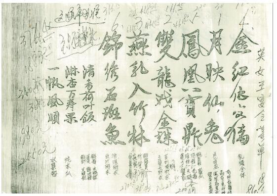 """""""菲""""常厲害,51Talk小學員翻譯五星級""""女王""""菜單"""