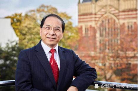 中國人如何管理英國知名紅磚大學?