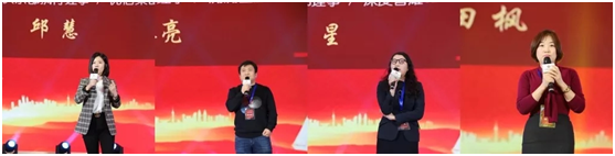 2019第二届北大青年CEO俱乐部年会顺利召开