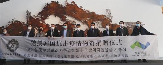光华教育集团喊话全球校友:有困难,找母校