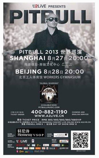 pitbull演唱会_Dreamworker娱乐高歌猛进Pitbull演唱会告捷_娱乐_腾讯网